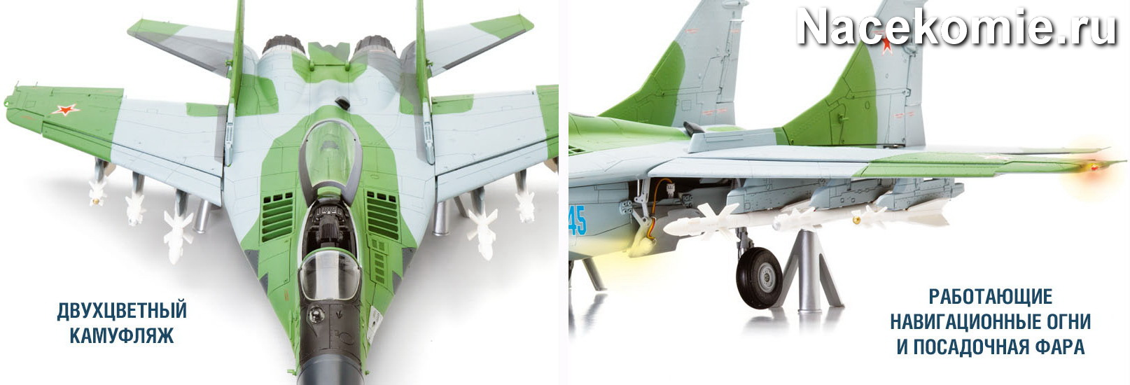 МиГ-29 - График Выхода и обсуждение