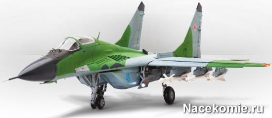 Модель самолета МиГ - 29 из коллекции