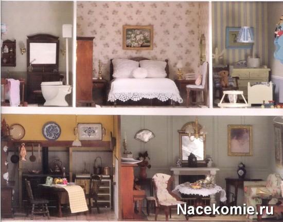 Кукольный Дом из Коллекции