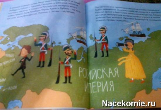 Книги с красочными иллюстрациями