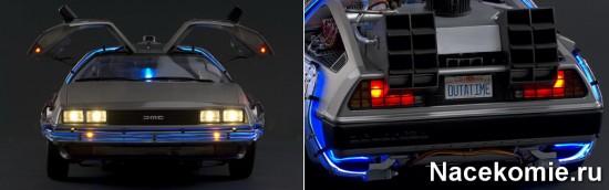 Светящиеся фары, стоп сигналы и элементы машины времени