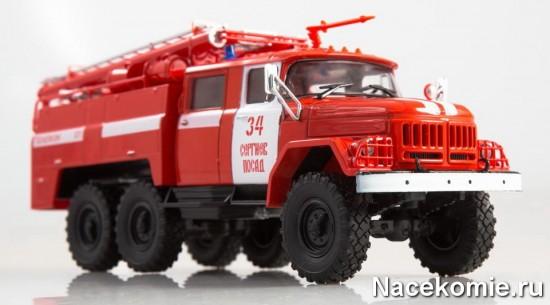 Модель из первого выпуска