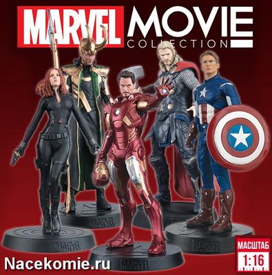 Marvel Movie Collection - Коллекция Фигурок от Eaglemoss