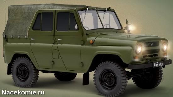 Модель УАЗ-469 в масштабе 1/8 из коллекции