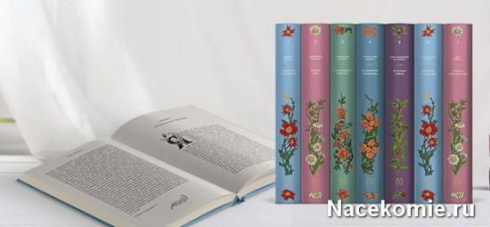 Книги из коллекции «Вечная Классика»