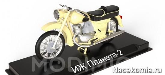 Наши Мотоциклы №4 – «ИЖ Планета-2»