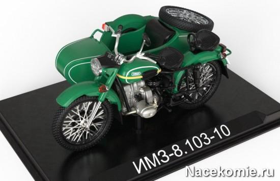 Наши Мотоциклы №1 – ИМЗ-8.103-10 «Урал»