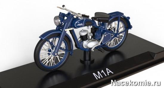 Наши Мотоциклы №3 – М1А «Москва»