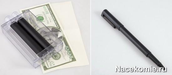 Денежный принтер и Чудо-ручка из первых выпусков коллекции