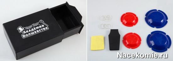 Загадочная коробочка и Карманная телепортация
