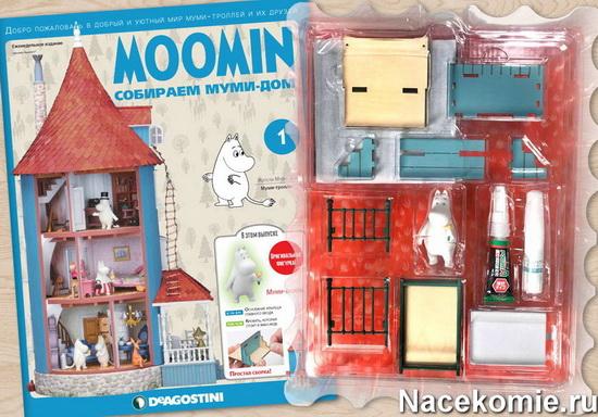 Коллекция Moomin. Собираем Муми-Дом (ДеАгостини)