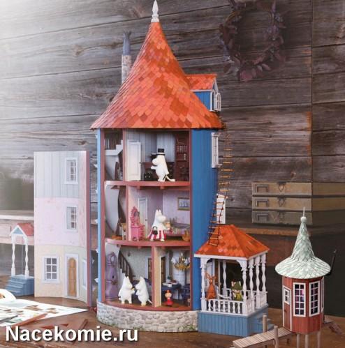 Сборная модель дома Муми-троллей из коллекции