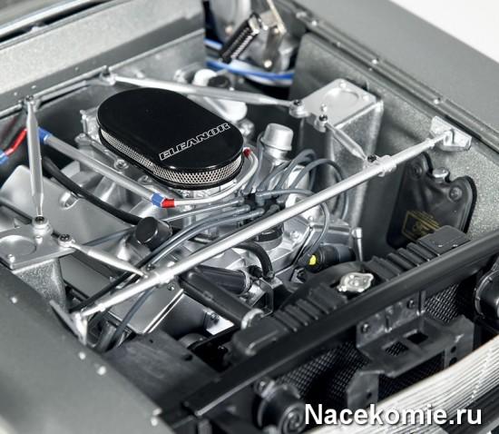 Тщательно проработанный двигатель