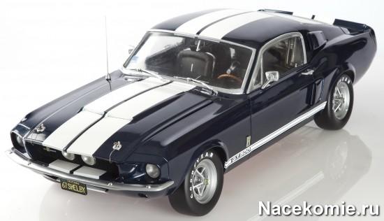 Модель Mustang Shelby GT-500 из коллекции