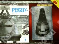 инструкция по сборке робота шпиона - фото 10